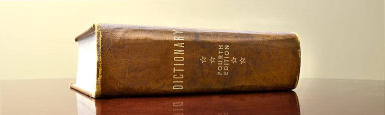 Толковый словарь ACCA и CIMA