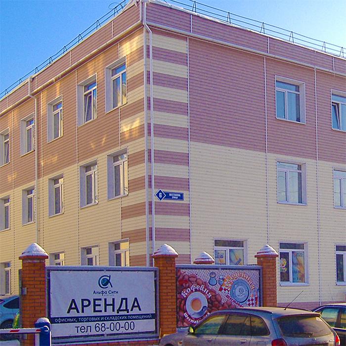 аренда в МСФО